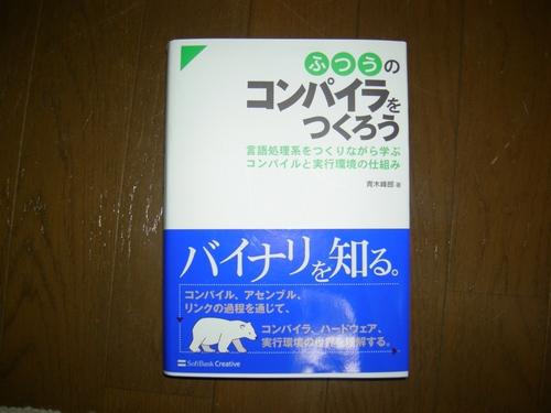 DSCN3906.JPG