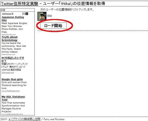 20110626_03.jpg