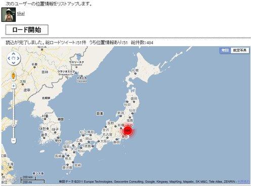 20110626_04.jpg