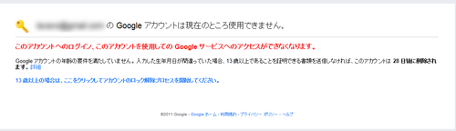 20120711_02.png