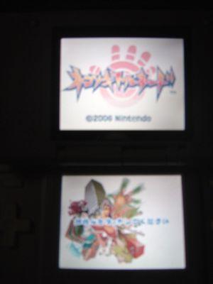20060812-nekosogi-title.JPG