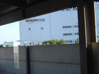 20080106-01.JPG
