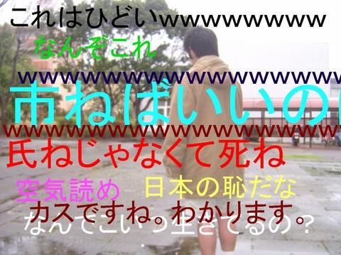 20080401-02.jpg