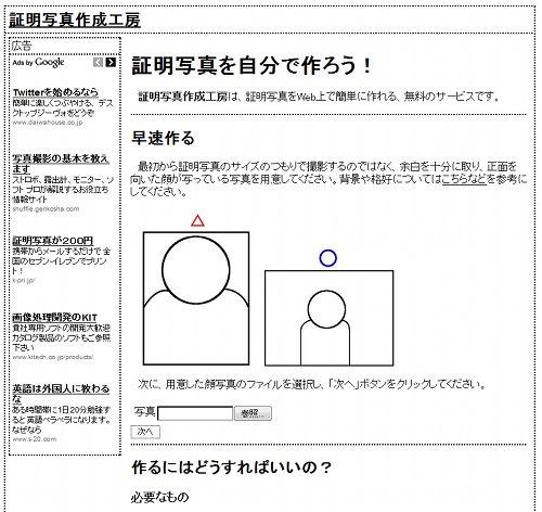 20100411-01.jpg